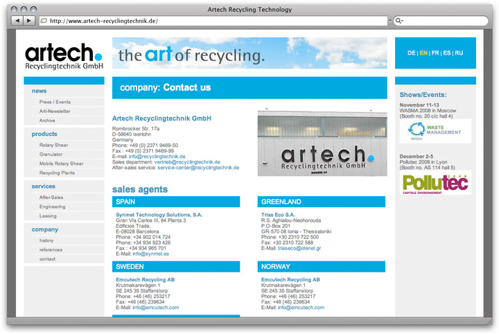 artech-browser4